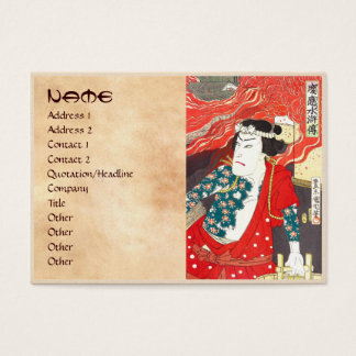 Cartão De Visitas Toyohara Kunichika: Kabuki - sapador-bombeiro