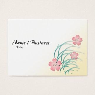 Cartão De Visitas Tsuyushiba Sakura