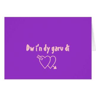 Cartão Di do garu do Dy do i'n de Dw