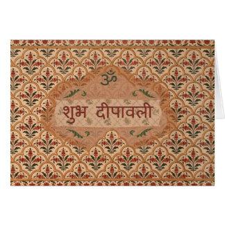 Cartão Diwali feliz no Hindi