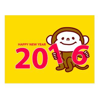 Cartão do ano novo de 2016 macacos