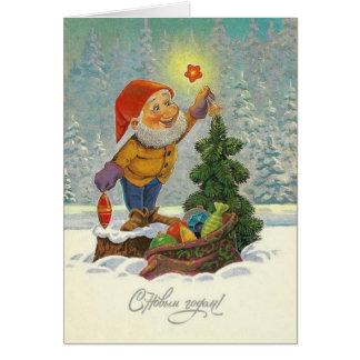 Cartão do ano novo do gnomo do russo do vintage
