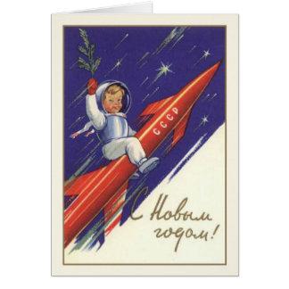 Cartão do ano novo do russo CCCP do vintage