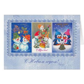 Cartão do ano novo do russo com imagens do passado