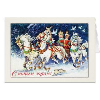 Cartão do ano novo do russo do vintage