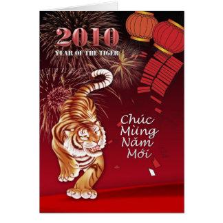 Cartão do ano novo do vietnamita 2010