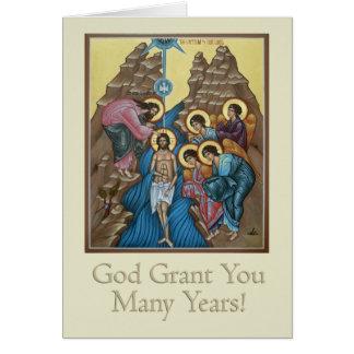 Cartão do baptismo