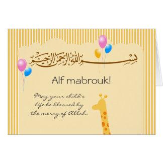 Cartão do bebê das felicitações do nascimento de