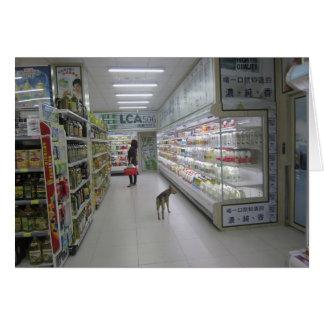 Cartão do cão da compra