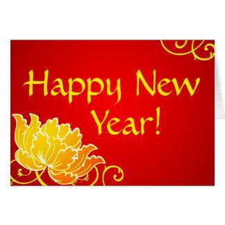 Cartão do chinês do feliz ano novo
