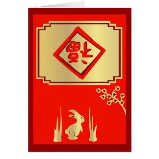Cartão do coelho de China da boa sorte