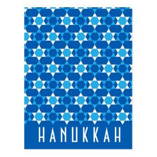Cartão do cumprimento de Hanukkah