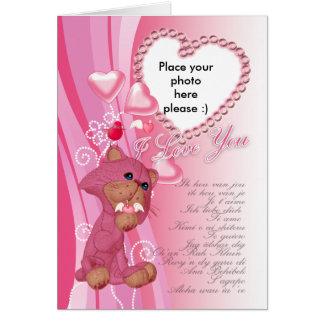 Cartão do dia dos namorados com gato - sua imagem