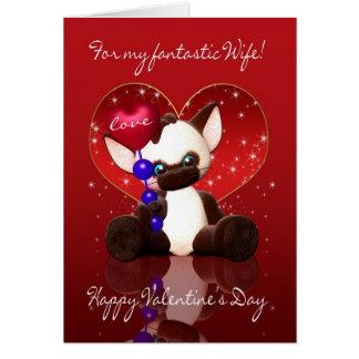 Cartão do dia dos namorados da esposa - gato Siame