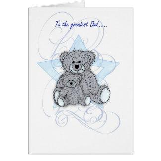 Cartão do dia dos pais, pai, dois poucos ursos de
