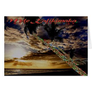 Cartão do feriado das palmas de Kaanapali