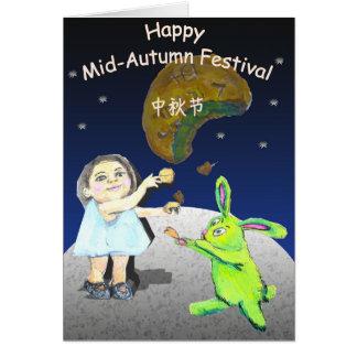 Cartão do festival do Médio-Outono