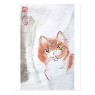 Cartão do gatinho do Cao