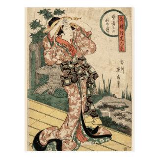 Cartão do impressão de 2017 japoneses do vintage