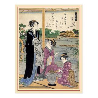 Cartão do impressão de 2018 japoneses do vintage