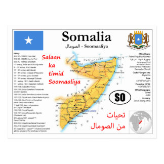 Cartão do mapa de Somália