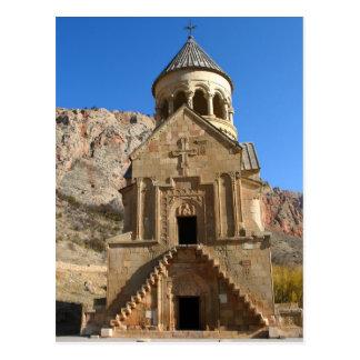 Cartão do monastério de Noravank