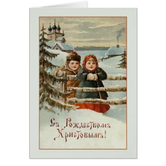 Cartão do Natal do russo do vintage