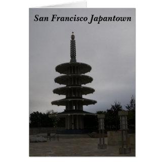 Cartão do pagode #2 da paz de San Francisco