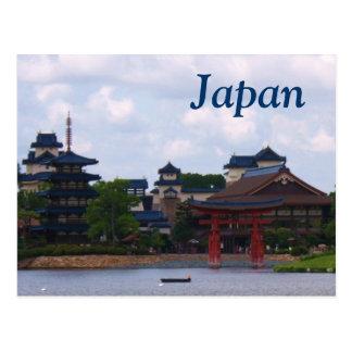 Cartão do pagode de Japão