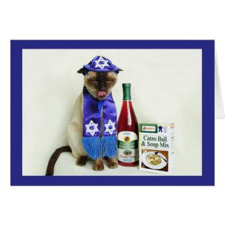Cartão do Passover do gato Siamese