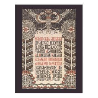 Cartão do poster da exposição de Bilibin