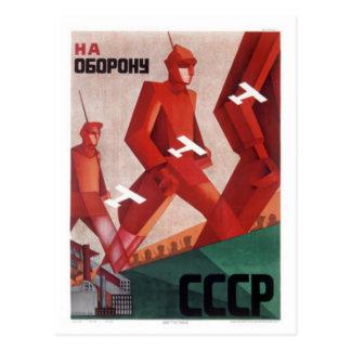 Cartão do poster da propaganda de CCCP URSS Cartão Postal