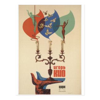 Cartão do poster vintage de Igor Kio do circo