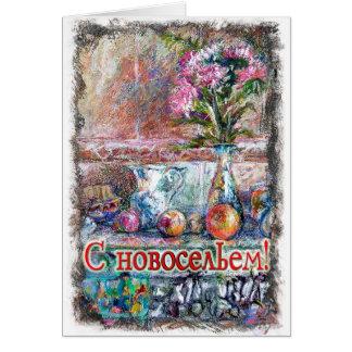 Cartão do russo do Housewarming com flores