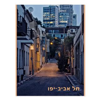 Cartão do telefone Aviv-Yafo com o nome da cidade