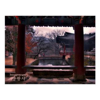 Cartão do templo de Songgwangsa, Coreia do Sul