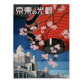 Cartão do viagem de Tokyo Japão dos anos 30 do