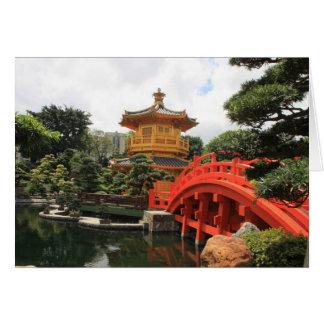 Cartão do zen