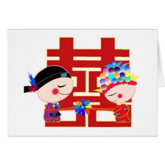 Cartão dobro chinês do convite do casamento da