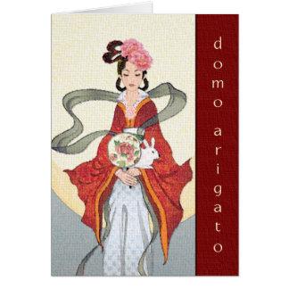 Cartão Domo Arigato (obrigado você muito)