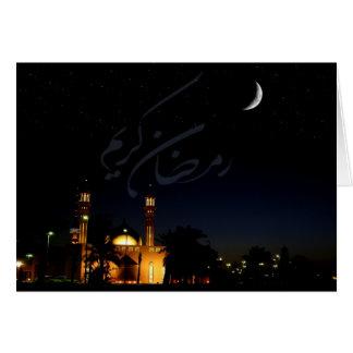 Cartão dos muçulmanos de Ramadan