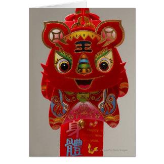 Cartão Dragão chinês do ano novo