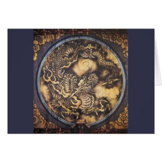 Cartão Dragão oriental japonês tradicional - 日本 - 鳴き龍