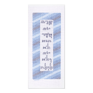 Cartão elegante do Passover