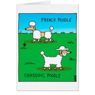 Cartão engraçado para Rosh Hashanah - modéstia