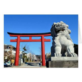 Cartão Entrada do santuário: Tsurugaoka Hachiman-gu,
