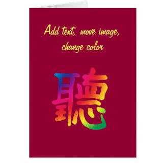 Cartão Escuta o caráter chinês