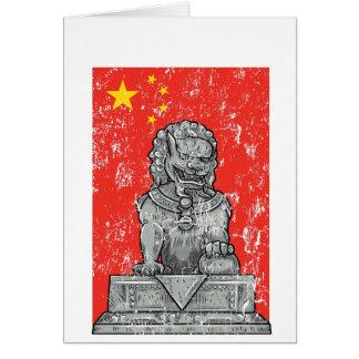Cartão estátua dos lombos da porcelana do vintage