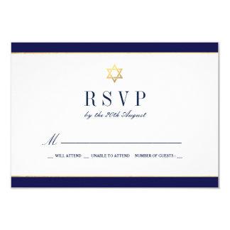 Cartão Estrela de David RSVP