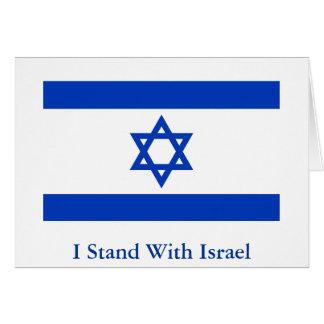 Cartão Eu estou com Israel